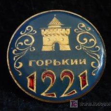 Militaria: ANTIGUA UNION SOVIÉTICA. . Lote 13404754