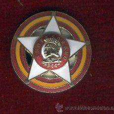 Militaria: DISTINTIVO PROFESORADO SUBOFICIAL SE PUEDEN PONER BARRITAS. Lote 90337748