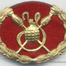Militaria: PLACA, CHAPA GRANADEROS. ALFONSO XIII , REPÚBLICA, GUERRA CIVIL. Lote 26682560