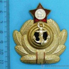 Militaria: UNION SOVIETICA. ARMADA. ESCUDO GORRA.. Lote 232148035