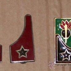 Militaria: INSIGNIAS MILITARES ITALIANAS, INGENIEROS Y ARTILLERIA. Lote 24807156