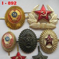 Militaria: URSS : LOTE DE 7 INSIGNIA S DE GORRA SOVIÉTICA S DIFERENTES. ENVÍO CERTIFICADO GRATUITO.. Lote 28428714