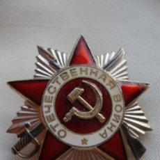 Militaria: CONDECORACIÓN SOVIÉTICA.. Lote 28952617