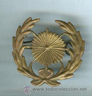INSIGNIA MILITAR DE INTENDENCIA ÉPOCA ALFONSO XIII O REPUBLICA (Militar - Insignias Militares Españolas y Pins)