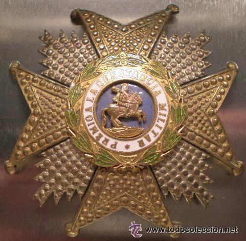 REAL Y MILITAR ORDEN DE SAN HERMENEGILDO E-1 (Militar - Insignias Militares Españolas y Pins)