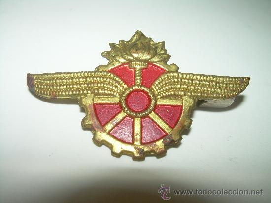 ANTIGUA INSIGNIA. (Militar - Insignias Militares Españolas y Pins)