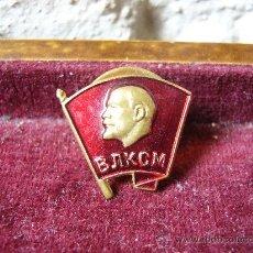 Militaria: INSIGNIA SOVIETICA LENIN. Lote 29357250