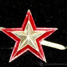 Militaria: ESTRELLA REPUBLICANA O DE SUBTENIENTE,MUY ANTIGUA. Lote 262985625