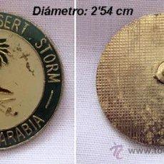 Militaria: PIN OPERACION TORMENTA DEL DESIERTO. Lote 30166599