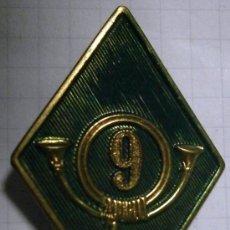 Militaria: ROMBO. Lote 31788024