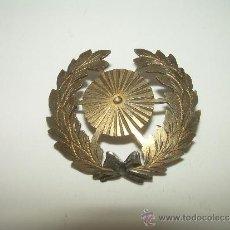 Militaria: ANTIGUA INSIGNIA DE PLATA.. Lote 32098877