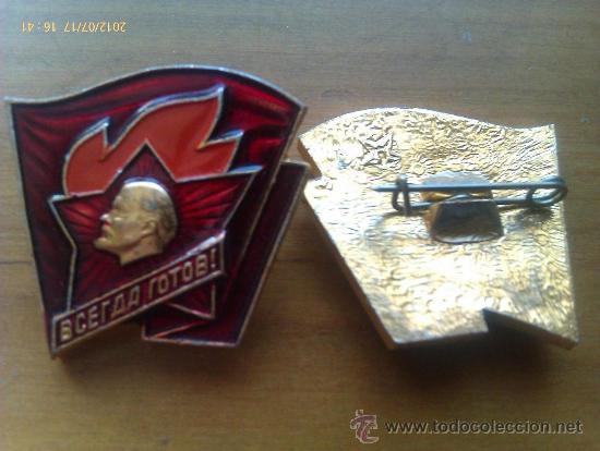 INSIGNIA PIONEROS. LENIN. URSS. COMUNISTA. (Militar - Insignias Militares Internacionales y Pins)