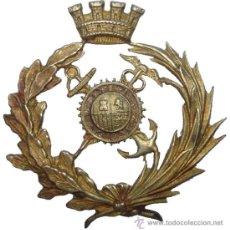 Militaria: INSIGNIA CUERPO ADUANAS REPUBLICA REPUBLICANO REPUBLICANA. Lote 33417290