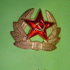 Militaria: INSIGNIAS DE GORRO. U.R.S.S. AÑOS 60-70.. Lote 34521374