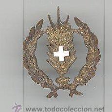Militaria: INSIGNIA ROMBO VETERINARIA. Lote 131070460