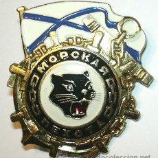 Militaria: INSIGNIA RUSA DE INFANTERIA DE MARINA RUSIA. Lote 35583649
