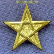 Militaria: ESPAÑA. INSIGNIA DE CUELLO. TIRADORES DE IFNI. MODELO 1934. Lote 75408185