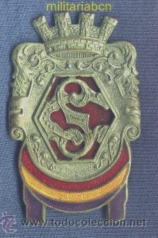 INSIGNIA DE GORRA DEL CUERPO DE SEGURIDAD. EPOCA 2ª REPÚBLICA. ESMALTADA (Militar - Insignias Militares Españolas y Pins)