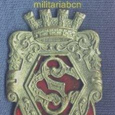 Militaria: INSIGNIA DE GORRA DEL CUERPO DE SEGURIDAD. EPOCA 2ª REPÚBLICA. ESMALTADA. Lote 36659199
