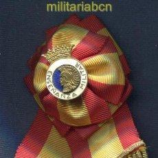 Militaria: DISTINTIVO DE PROFESORADO MILITAR. EPOCA DE FRANCO.. Lote 39279723