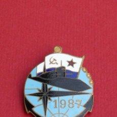 Militaria: EMBLEMA SUBMARINOS UNIÓN SOVIÉTICA URSS 1987. Lote 39477237