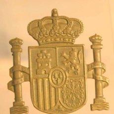 Militaria: INSIGNIA DE PATILLA DE POLICIA NACIONAL O LOCAL PRINCIPIOS DE LA MONARQUIA. MILITAR. Lote 39577820