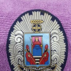 Militaria: PLACA POLICIA. PLACA DE PECHO (VERANO) POLICIA MUNICIPAL SEVILLA (ANTIGUA). Lote 34446091