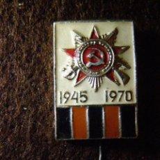 Militaria: INSIGNIA RUSA ANIVERSARIO 30 AÑOS PARTIDO COMUNISTA - ALFILER -. Lote 40860585