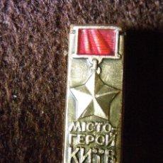 Militaria: INSIGNIA RUSA - ALFILER . . Lote 40860624