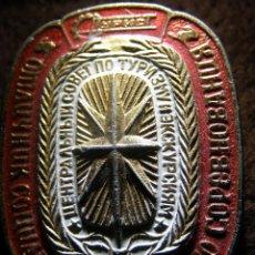 Militaria: ANTIGUA INSIGNIA RUSA GRAN TAMAÑO. SUJECCIÓN MEDIANTE IMPERDIBLE.. Lote 40933346