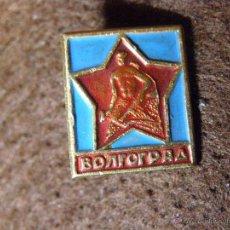 Militaria: ANTIGUA Y BONITA INSIGNIA RUSA - . Lote 40933399