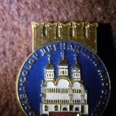 Militaria: ANTIGUA INSIGNIA RUSA - SUJECCIÓN MEDIANTE IMPERDIBLE -. Lote 40933455