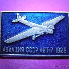 Militaria: ANTIGUA INSIGNIA RUSA - SUJECIÓN MEDIANTE ALFILER IMPERDIBLE -. Lote 41329538