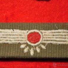 Militaria: AVIACION. ROKISKI REPUBLICANO BORDADO. Lote 41492499