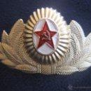 Militaria: GALLETA GORRA DE PLATO DEL EJÉRCITO SOVIÉTICO (URSS). INSIGNIA EJÉRCITO RUSO.. Lote 42672038