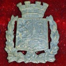 Militaria: INSIGNIA DE AYUNTAMIENTO DE MADRID CON CORONA MURAL DE LA REPUBLICA. Lote 43408876