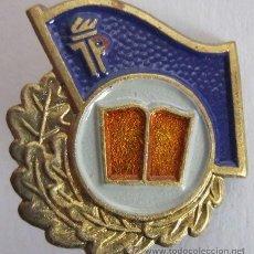 Militaria: INSIGNIA 1ª CATEGORIA DE SABIDURIA DE LOS JOVENES PIONEROS ALEMANIA DDR . Lote 44743554