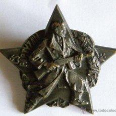 Militaria: CHECOSLOVAQUIA. GRAN INSIGNIA EN BRONCE PLATEADO. PARTISANOS.1945.. Lote 44806616