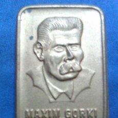 Militaria: INSIGNIA DE MAXIM GORKI SCHÜLER TAMBIEN CONOCIDO COMO MAXIMO GORKI RUSIA URSS. Lote 44835893