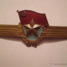 Militaria: RUSIA. ANTIGUA INSIGNIA DE AVIACION UNION SOVIETICA. CCCP. URSS.. Lote 46215934