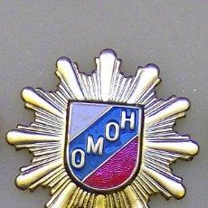 Militaria: RUSIA INSIGNIA UNIDADES ESPECIALES OMON MVD. Lote 46374576