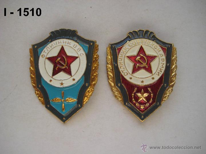 LOTE DE 2 INSIGNIA S SOVIÉTICA S DE CUALIFICACIÓN. UNA DEL EJÉRCITO Y OTRA DE AVIACIÓN. ENVÍO GRATIS (Militar - Insignias Militares Internacionales y Pins)