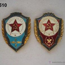 Militaria: LOTE DE 2 INSIGNIA S SOVIÉTICA S DE CUALIFICACIÓN. UNA DEL EJÉRCITO Y OTRA DE AVIACIÓN. ENVÍO GRATIS. Lote 47097936
