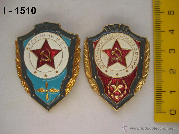 Militaria: LOTE DE 2 INSIGNIA S SOVIÉTICA S DE CUALIFICACIÓN. UNA DEL EJÉRCITO Y OTRA DE AVIACIÓN. ENVÍO GRATIS - Foto 2 - 47097936