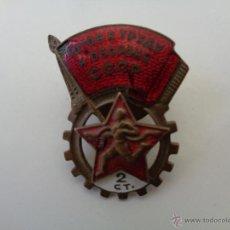 Militaria: MEDALLA - INSIGNIA RUSA - CCCP-USSR, DEPORTE, ESMALTADA, 100 % ORIGINAL. Lote 47430111