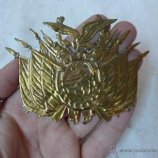 Militaria: INSIGNIA MILITAR DE BOLIVIA ? PARA CASCO PARECE, A IDENTIFICAR. Lote 48394288