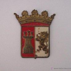 Militaria: ESCUDO BRAZO DIVISIONES GUADARRAMA Y SOMOSIERRA. Lote 48646559