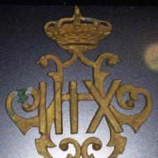 Militaria: DISTINTIVO PARA UNIFORMIDAD EPOCA DE ALFONSO XIII. Lote 49233767
