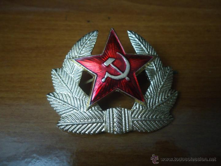 Insignia Vendido Comunista Venta Partido En Estrella Roja Urss rXrqw5