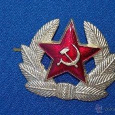 Militaria: INSIGNIA DE GORRA DE LA UNION SOVIETICA. Lote 50809522